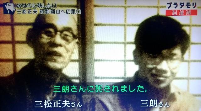 f:id:morifumikirikita319:20171107171102j:image
