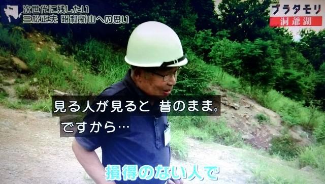 f:id:morifumikirikita319:20171107171147j:image