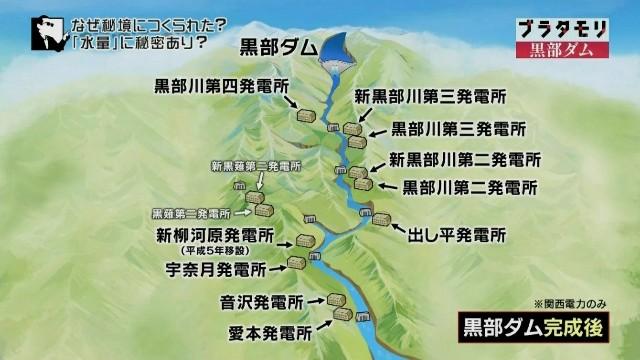 f:id:morifumikirikita319:20171109155016j:image