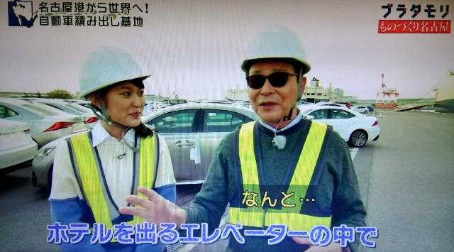 f:id:morifumikirikita319:20171118210356j:image