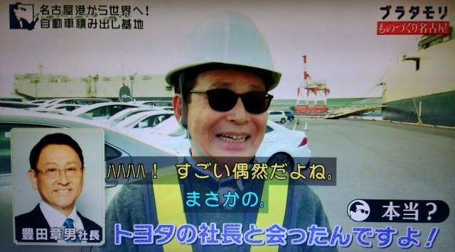f:id:morifumikirikita319:20171118210412j:image