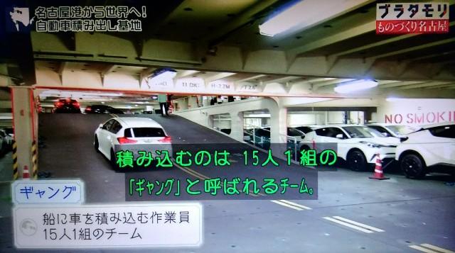 f:id:morifumikirikita319:20171118210534j:image