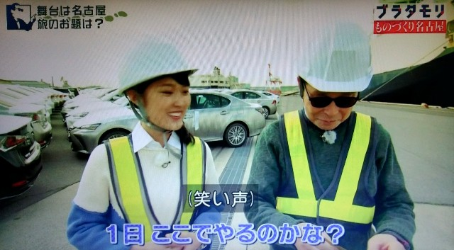 f:id:morifumikirikita319:20171118213547j:image