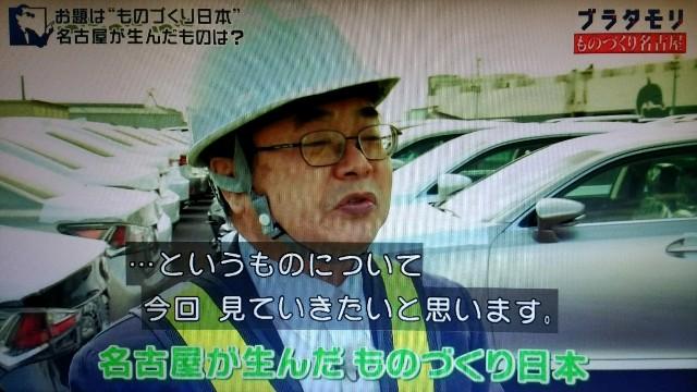 f:id:morifumikirikita319:20171118214153j:image