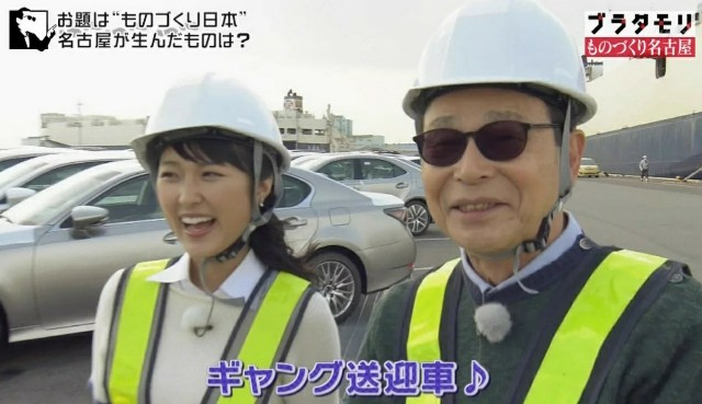 f:id:morifumikirikita319:20171118214252j:image