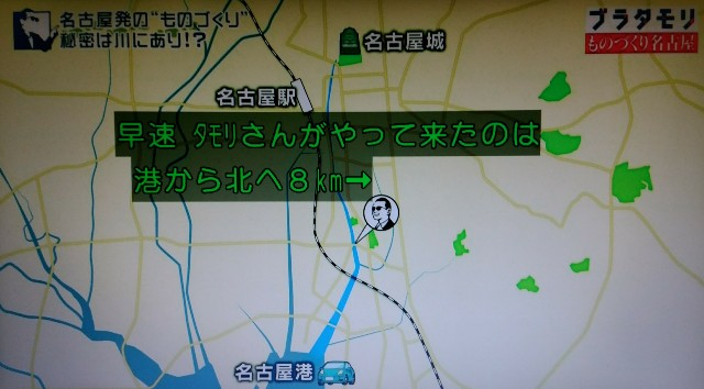 f:id:morifumikirikita319:20171118220509j:image