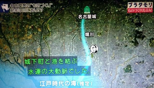 f:id:morifumikirikita319:20171118225731j:image