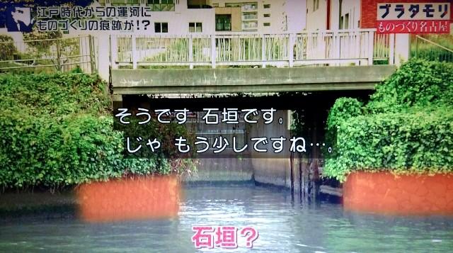 f:id:morifumikirikita319:20171118231101j:image