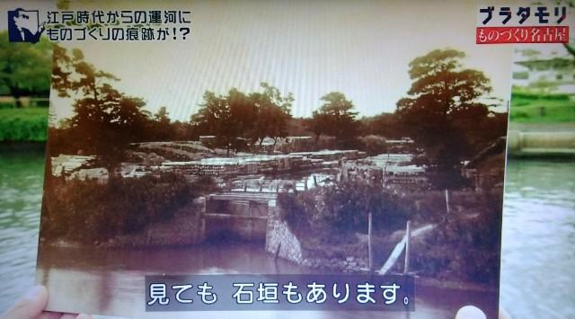 f:id:morifumikirikita319:20171118231208j:image