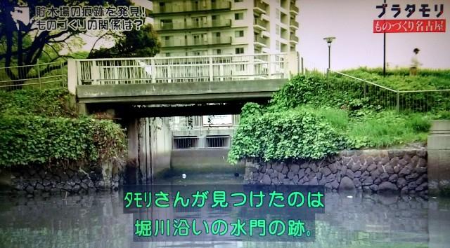 f:id:morifumikirikita319:20171118231232j:image