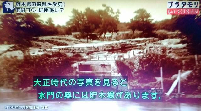 f:id:morifumikirikita319:20171118231300j:image