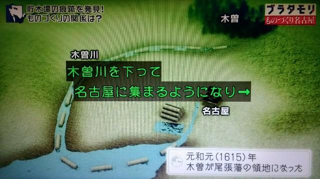 f:id:morifumikirikita319:20171118233117j:image