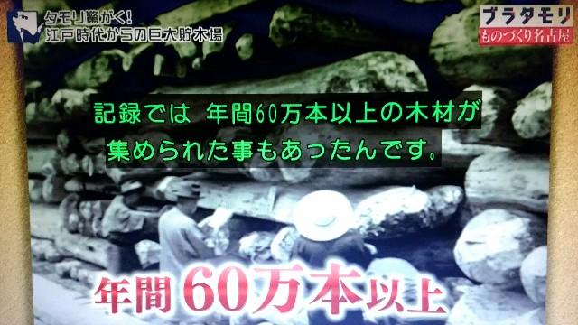 f:id:morifumikirikita319:20171118235937j:image