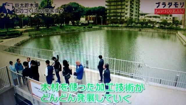 f:id:morifumikirikita319:20171119000103j:image