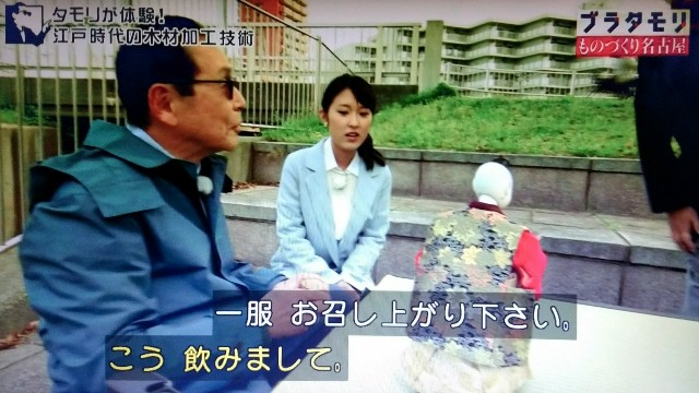 f:id:morifumikirikita319:20171119081642j:image