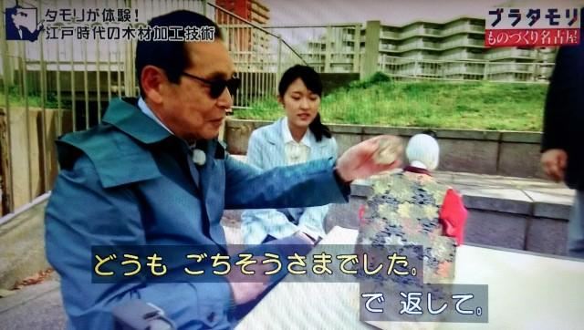 f:id:morifumikirikita319:20171119081656j:image