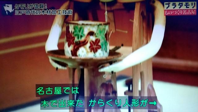 f:id:morifumikirikita319:20171119084300j:image