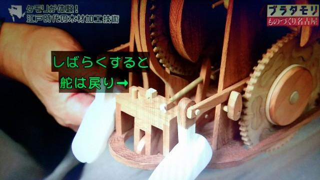f:id:morifumikirikita319:20171119084437j:image