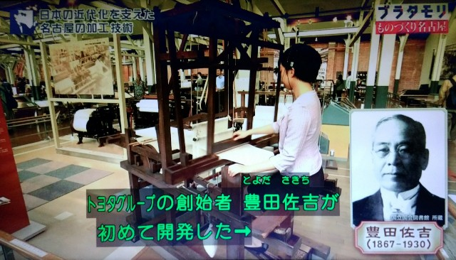 f:id:morifumikirikita319:20171119090754j:image