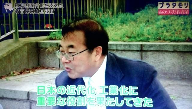 f:id:morifumikirikita319:20171119092118j:image