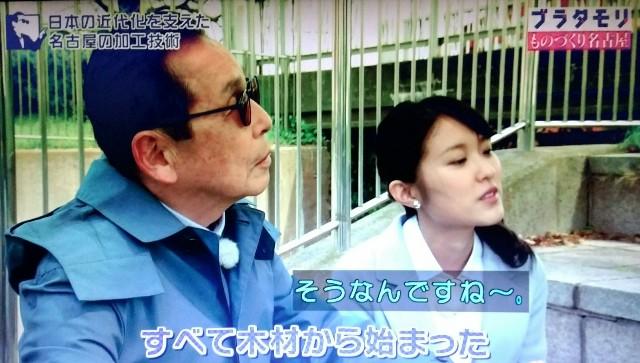 f:id:morifumikirikita319:20171119092159j:image