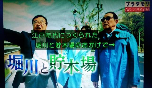 f:id:morifumikirikita319:20171119092211j:image
