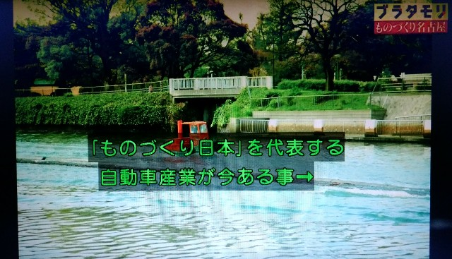 f:id:morifumikirikita319:20171119092224j:image