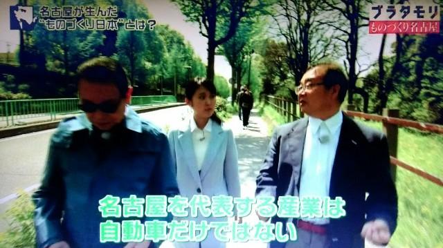 f:id:morifumikirikita319:20171119124042j:image