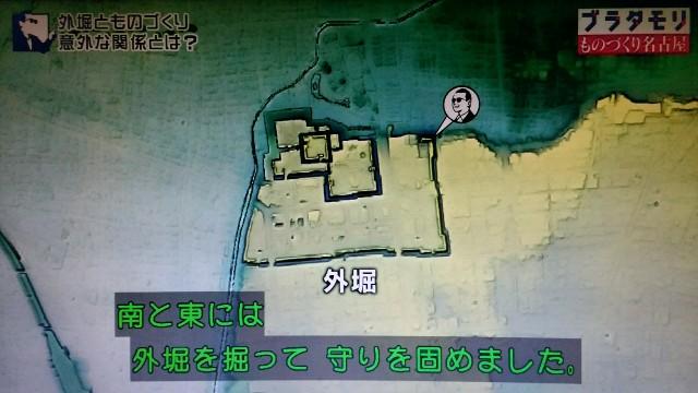 f:id:morifumikirikita319:20171119124223j:image