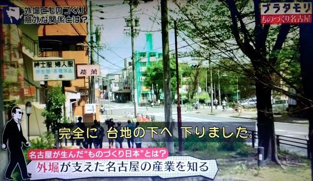 f:id:morifumikirikita319:20171119130131j:image