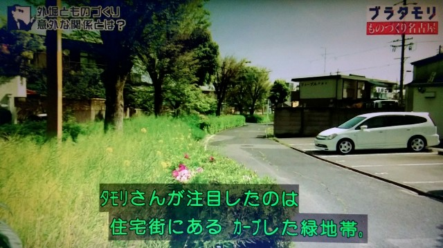 f:id:morifumikirikita319:20171119130213j:image