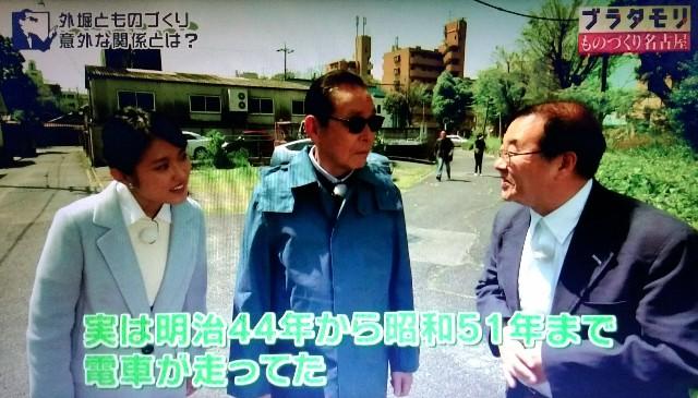 f:id:morifumikirikita319:20171119130255j:image