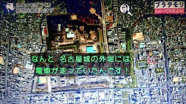 f:id:morifumikirikita319:20171119130433j:image