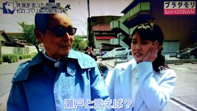 f:id:morifumikirikita319:20171119135616j:image