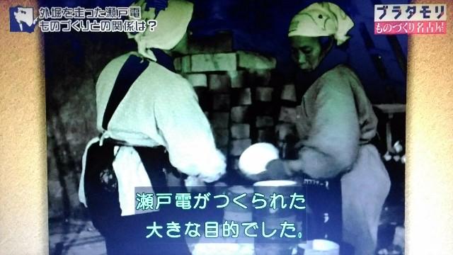 f:id:morifumikirikita319:20171119143209j:image
