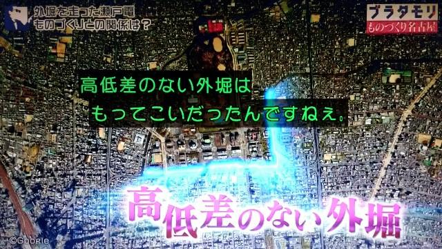 f:id:morifumikirikita319:20171119143227j:image