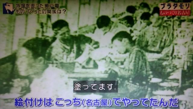 f:id:morifumikirikita319:20171119143314j:image