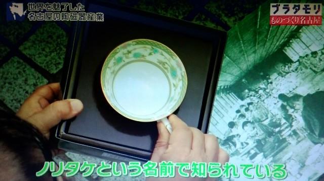 f:id:morifumikirikita319:20171119143337j:image