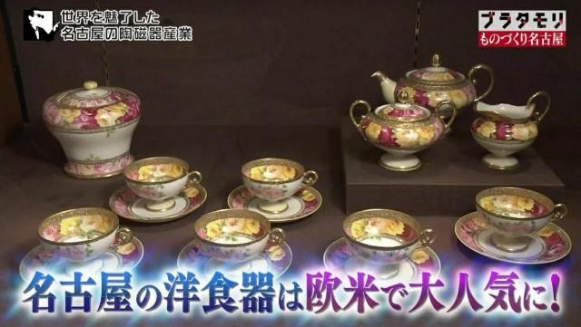 f:id:morifumikirikita319:20171119144848j:image