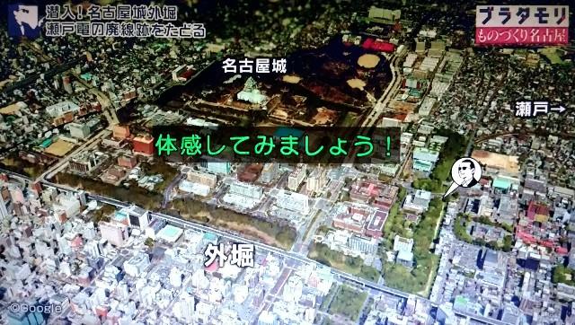 f:id:morifumikirikita319:20171119144943j:image