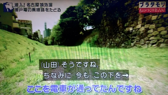 f:id:morifumikirikita319:20171119145017j:image