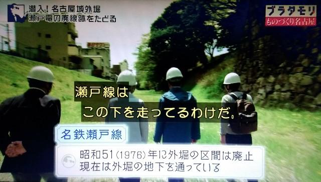 f:id:morifumikirikita319:20171119145034j:image