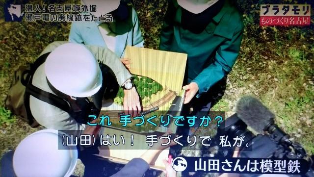 f:id:morifumikirikita319:20171119150703j:image