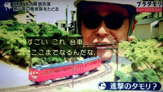 f:id:morifumikirikita319:20171119150756j:image
