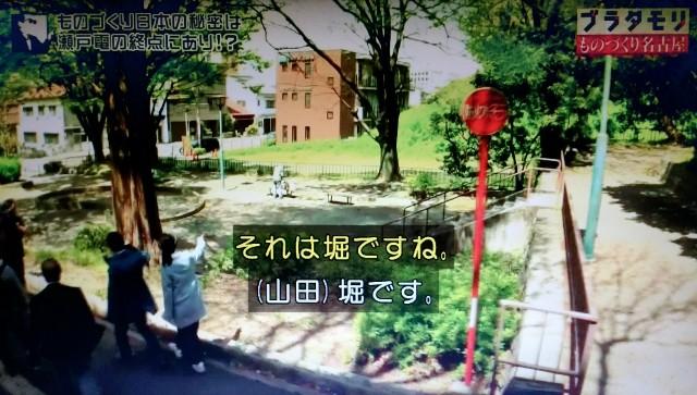 f:id:morifumikirikita319:20171119152044j:image