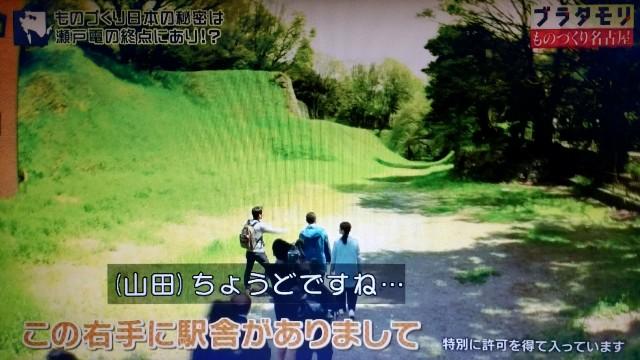 f:id:morifumikirikita319:20171119152123j:image