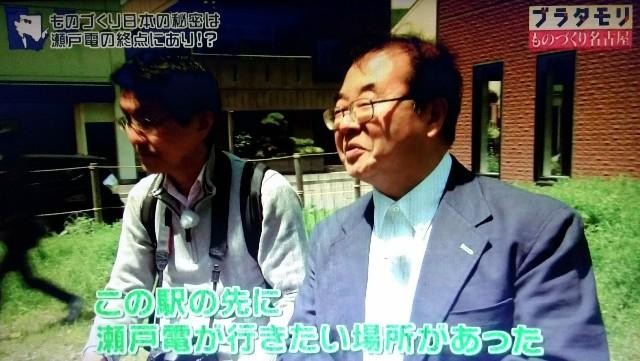 f:id:morifumikirikita319:20171119155213j:image