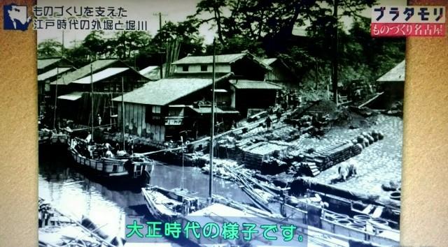 f:id:morifumikirikita319:20171119170303j:image