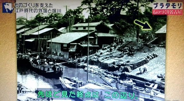 f:id:morifumikirikita319:20171119170323j:image