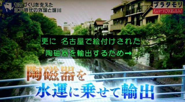 f:id:morifumikirikita319:20171119170411j:image